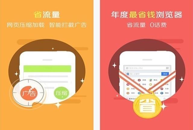 10.18佳软推荐:最贴心的阅读体验5款App