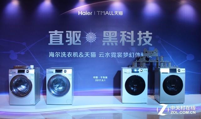 直驱时代已来!海尔洗衣机推动行业进步