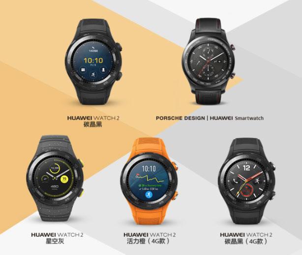 智能手表再度重生 MWC引领17年智能浪潮