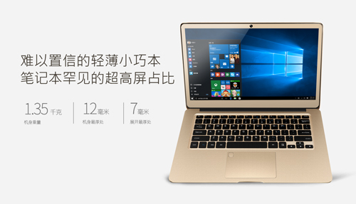 昂达小马31扩展SSD硬盘超简单攻略