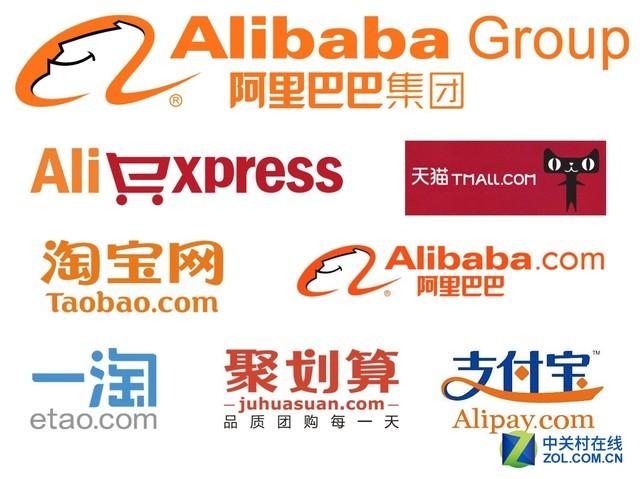 阿里巴巴以29亿美元收购高鑫零售
