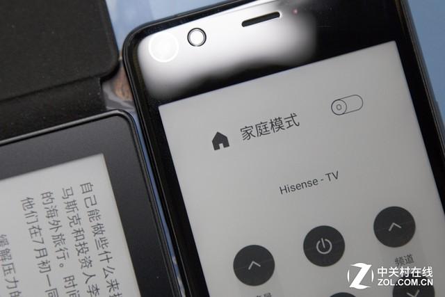 海信双屏手机A2评测 智慧双屏双面人生