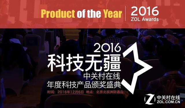 极米H1荣获2017科技奥斯卡年度卓越产品