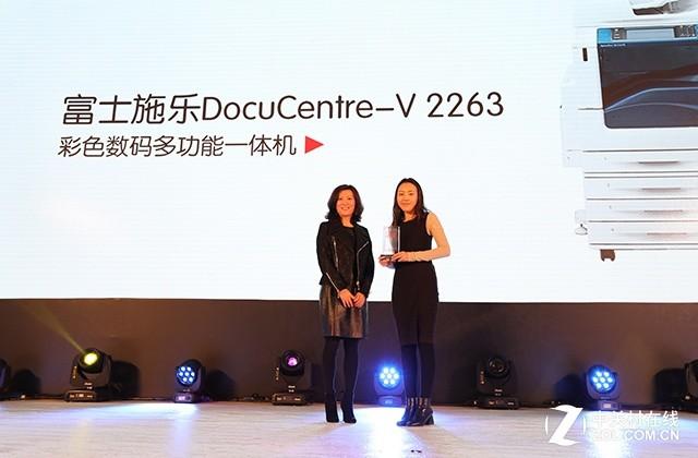 富士施乐C2263勇夺ZOL年度科技奥斯卡