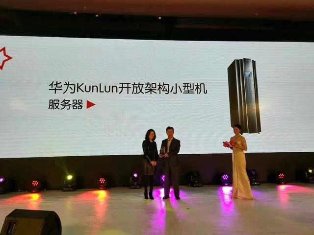 国产荣耀:KunLun勇夺2017科技奥斯卡卓越奖