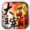 12.25佳软推荐:主宰天下之旅的5款App