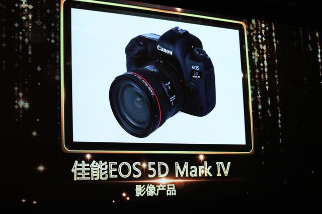 佳能5D Mark IV勇夺ZOL年度科技产品卓越大奖