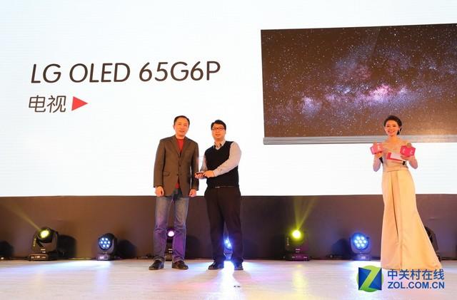 技术巅峰!LG旗舰OLED获ZOL卓越产品奖