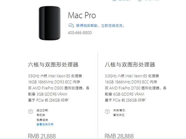 Mac Pro没有死!苹果透露未来更新计划