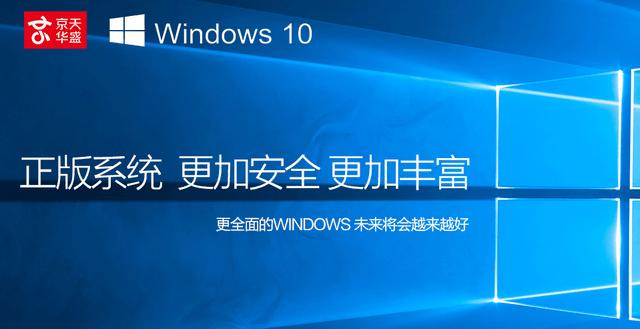 京天华盛I7 6700K/GTX1070 DIY电脑主机