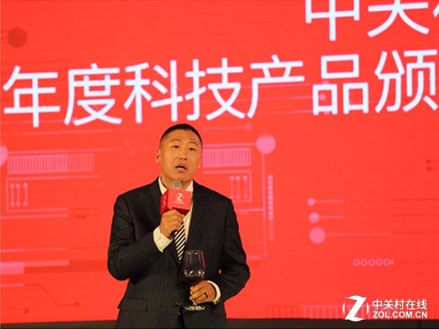 刘小东:ZOL见证行业发展 推动产业共同进步