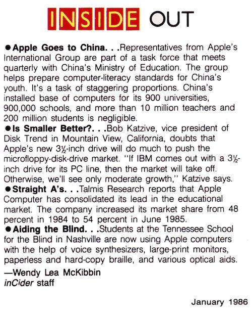 嫌苹果进入中国晚 其实30年前就已计划