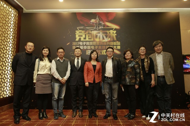 聚合信息消费引领创新升级 中国电子竞技创新大赛今日启动