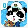 07.02佳软推荐:一起环游世界啦的5款App