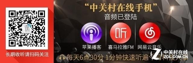 小米5s明日发布 索尼新旗舰死磕苹果