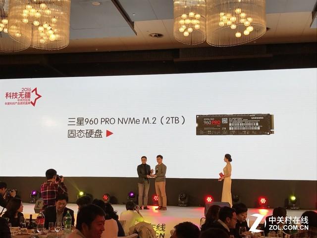首战告捷 三星SSD 960 PRO荣获卓越奖