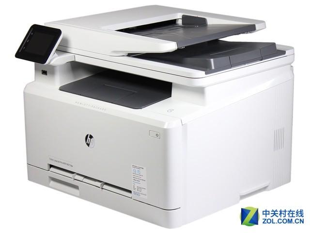 行货带票 HP M277dw打印机特价仅3600元