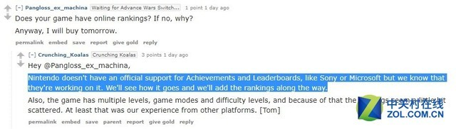 Switch将添加成就系统?又有玩家要爆肝了