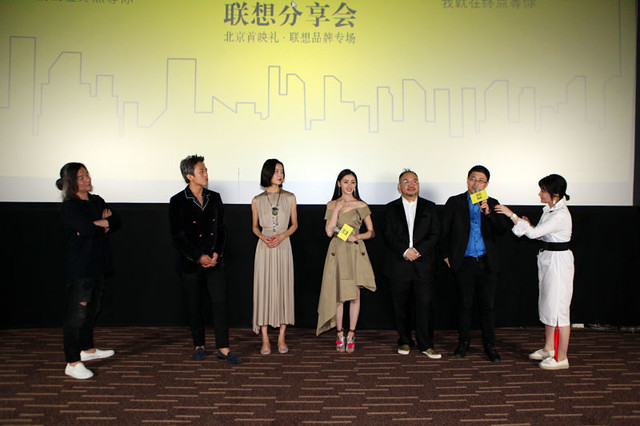 联想YOGA携电影《从你的全世界路过》热力开映