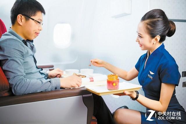 天使与魔鬼13:坐飞机如何能免费升舱