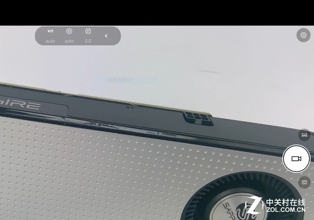 距离极致还有多远?Surface Book 2评测