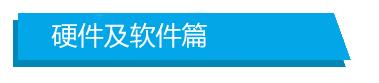 11月新品汇:Mate 8发布 高通推骁龙820