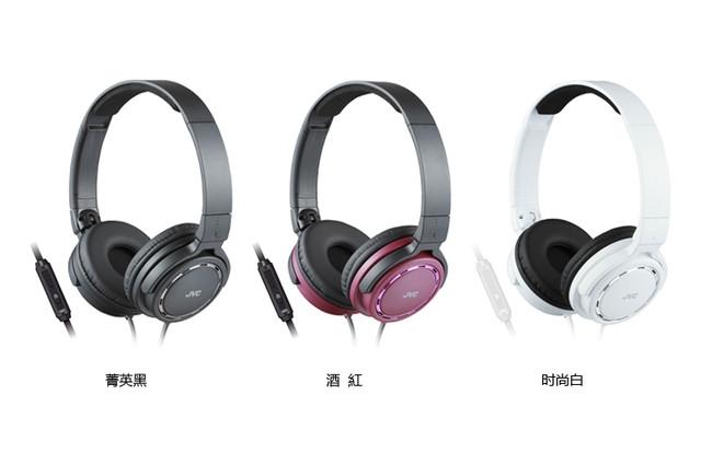 JVC发布16年春季款通勤系列耳机新品