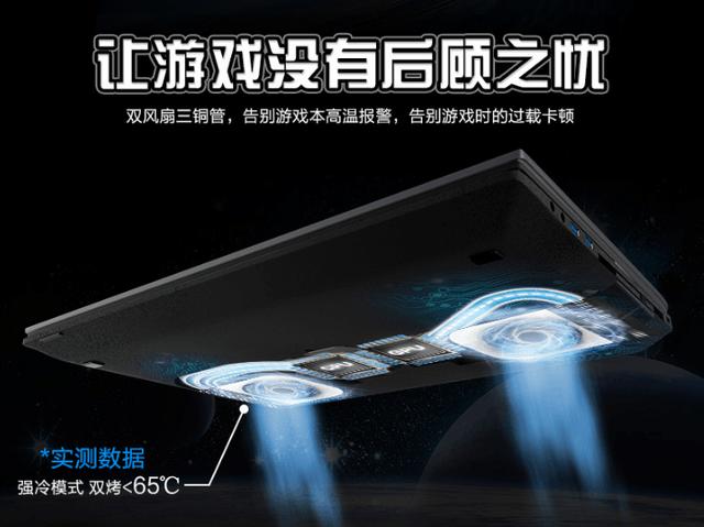4K不到,炫龙毁灭者DD首发预售还送固态硬盘
