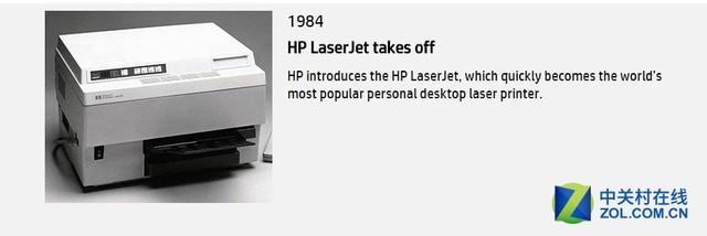 精省打印超能效率 惠普M134一体机评测