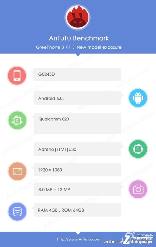 格力手机3代现身 iPhone 8将用曲面屏