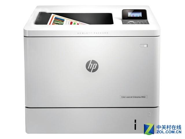 限量促销 彩色激光打印机HP M552dn热卖