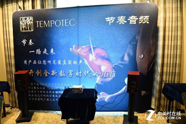 2015广州音响展 节奏坦克平衡后级耳放