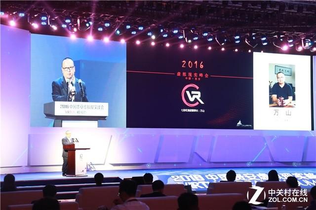 创新是根本 Intel授予七彩虹创新奖