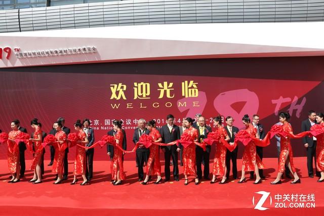 中国影像盛宴 2016年P&E展会隆重开幕