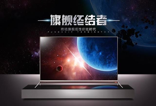 金属机身+LG硬屏 酷开55吋电视售3599元