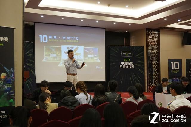 春风十里 NV校园行杭州电子科技大学站