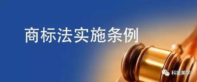 腾讯QQ提示音商标注册?商标局怒驳回
