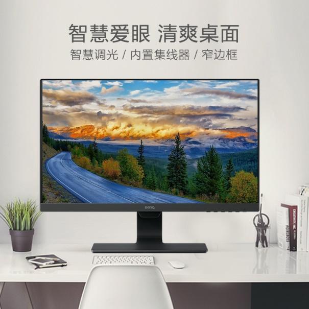 减于表面 敛于内心 明基爱眼显示器GW2480上市