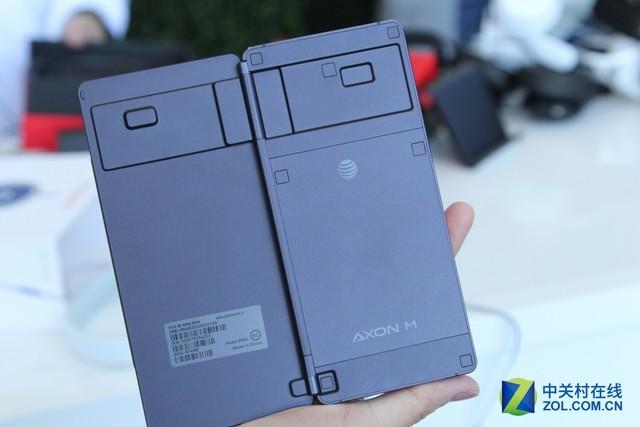 中兴天机Axon M折叠屏上手