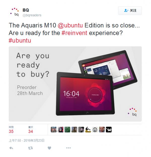 售价不足2千 首款Ubuntu平板3.28启预定