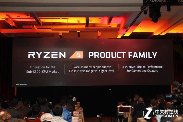 定价2000元内 Ryzen 5才是AMD的真杀招