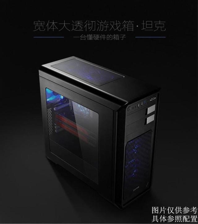 专为电竞为生 7700K/GTX1080主机推荐