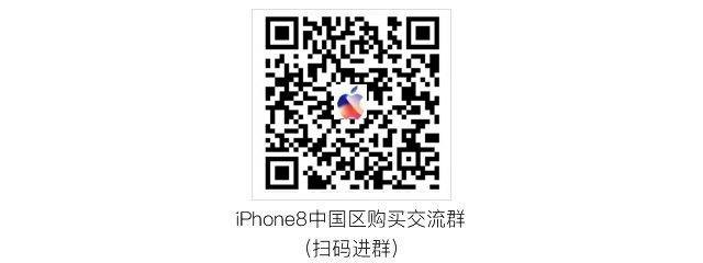 爆料大神又上线 曝光iPhoneX摄像头参数