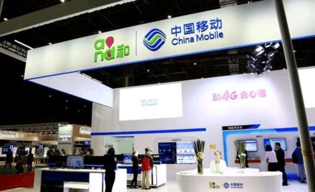 中国移动发力固网宽带市场 用户已破亿
