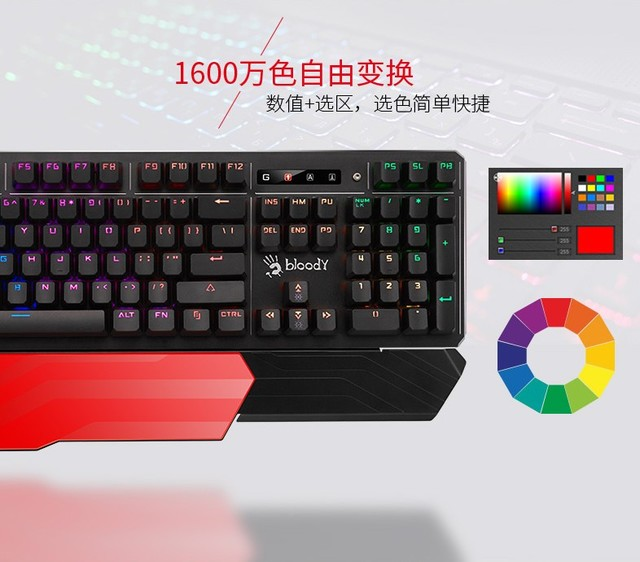 集优点于一键,光轴三代复活者RGB机械键盘