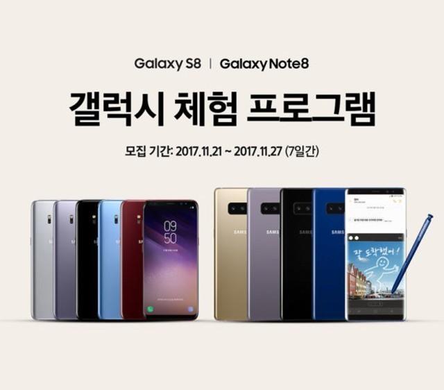 为跟iPhone抢用户 三星在韩推出Galaxy体验活动