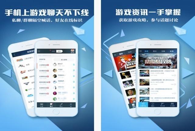 11.23佳软推荐:让游戏high起来的5款App