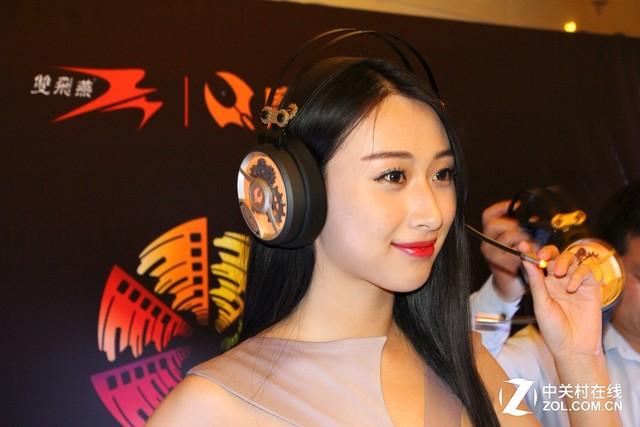 魔磁耳机亮相2016北京电影节电影音乐会