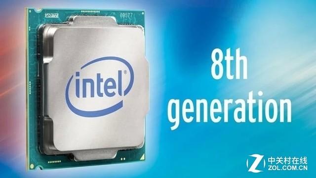 Intel闹哪样?八代U接口不变但得换主板