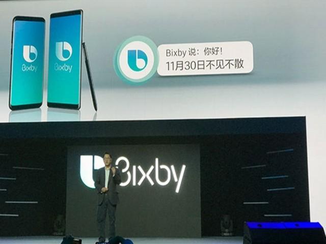 三星Bixby登陆中国:S8/Note8月底升级
